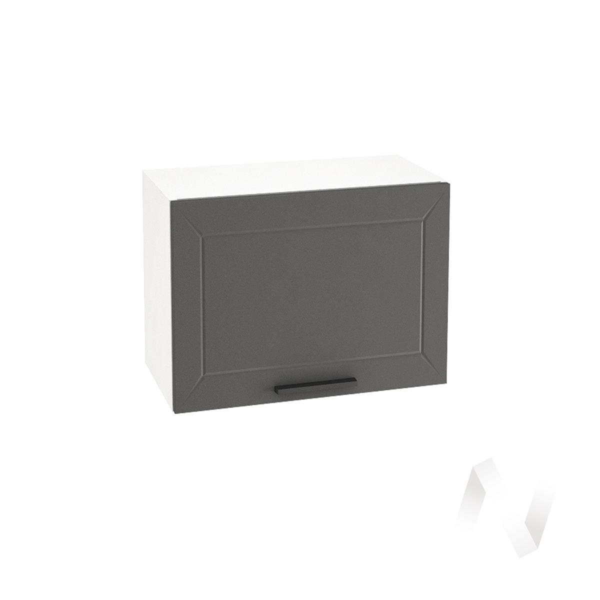 "Кухня ""Глетчер"": Шкаф верхний горизонтальный 609, ШВГ 609 (Маренго силк/корпус белый)"