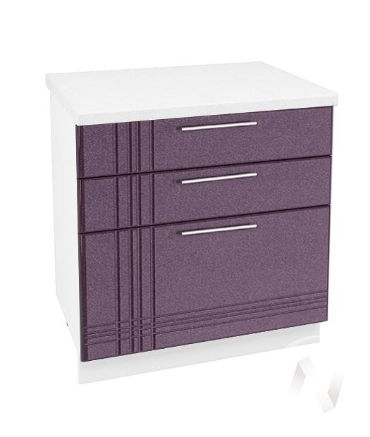 """Кухня """"Струна"""": Шкаф нижний с 3-мя ящиками 800, ШН3Я 800 (фиолетовый металлик/корпус белый)"""