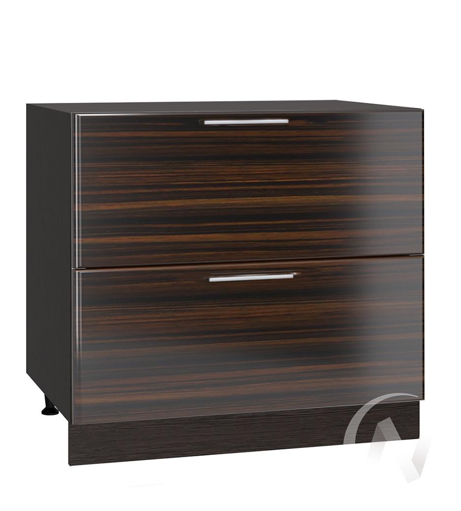 """Кухня """"Норден"""": Шкаф нижний с 2-мя ящиками 800, ШН2Я 800 (эбен/корпус венге)"""