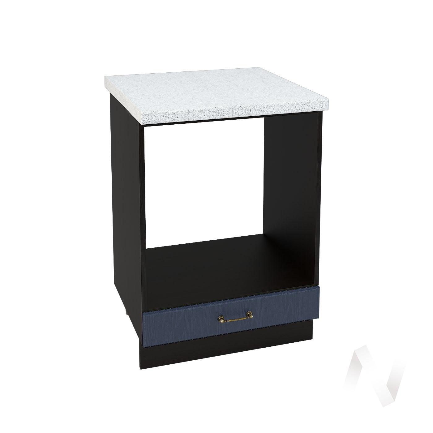 """Кухня """"Ницца"""": Шкаф нижний под духовку 600, ШНД 600 (Дуб чернильный/корпус венге)"""