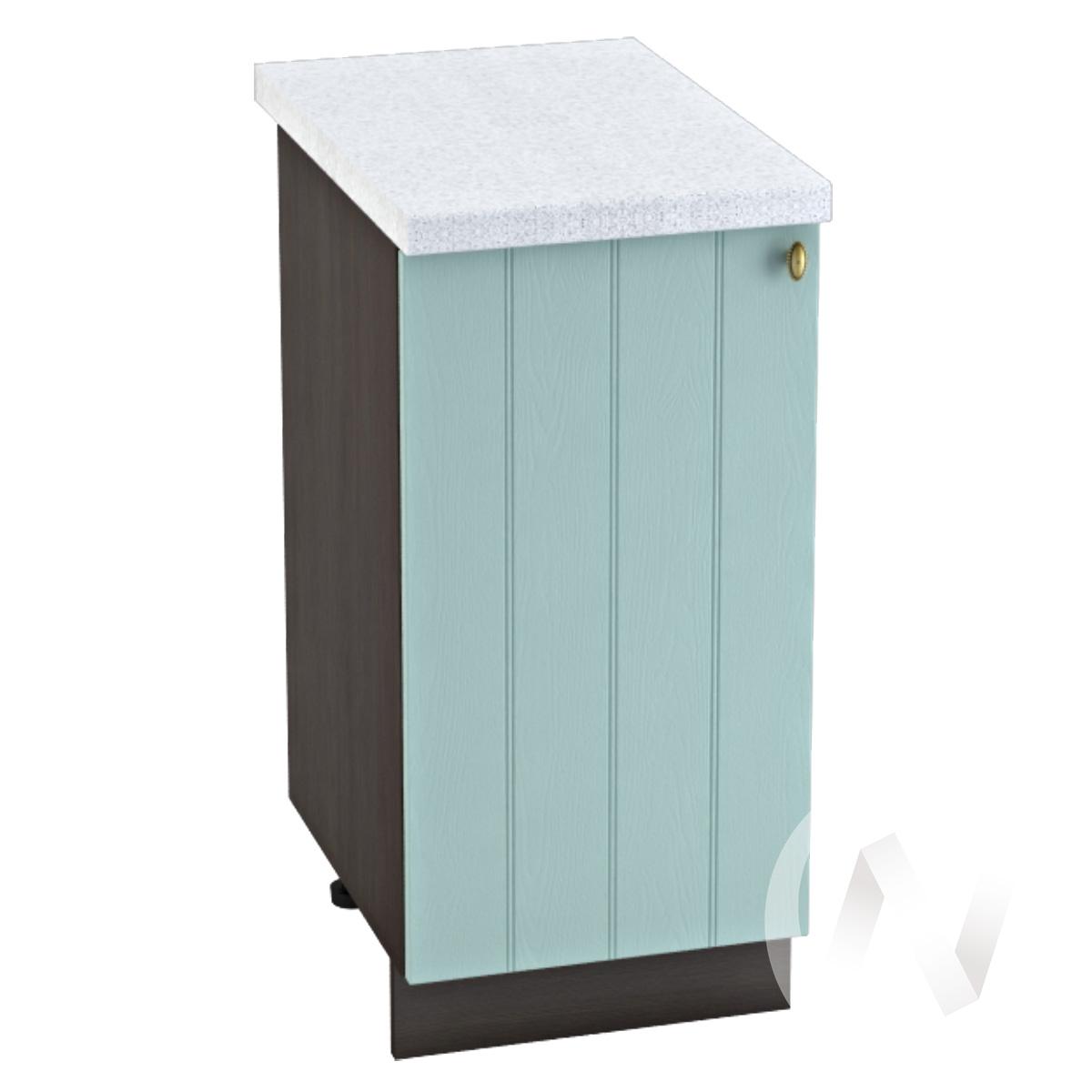 """Кухня """"Прованс"""": Шкаф нижний 400, ШН 400 (голубой/корпус венге)"""