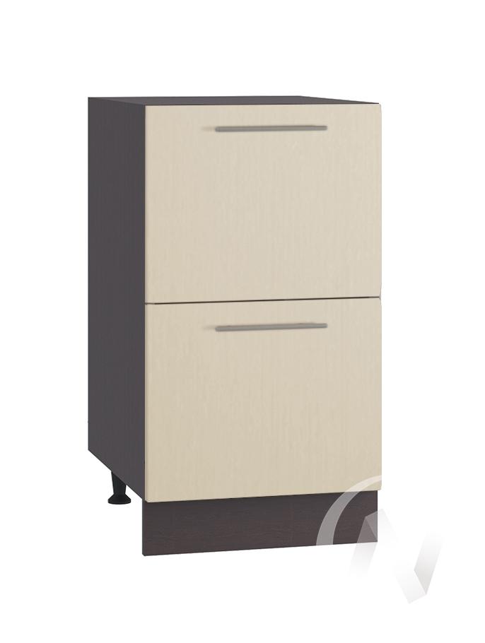 """Кухня """"Люкс"""": Шкаф нижний с 2-мя ящиками 400, ШН2Я 400 (Шелк жемчуг/корпус венге)"""