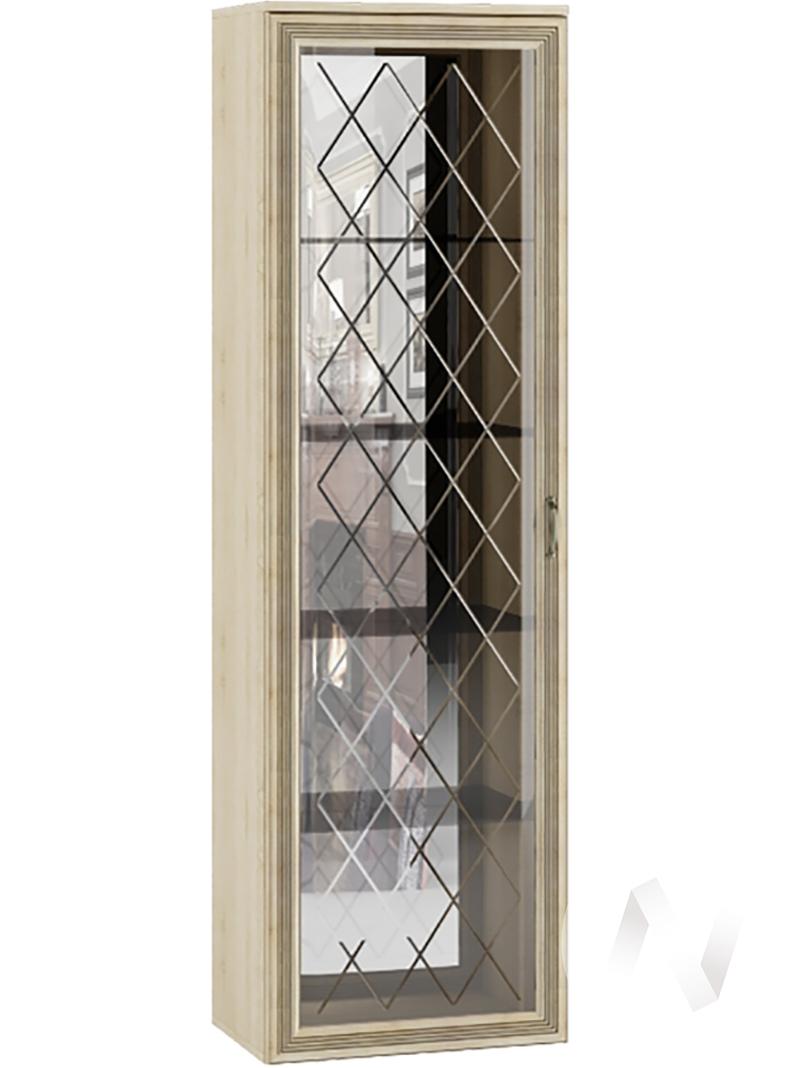 Пенал-витрина ЛШ-8 Гостиная Ливорно (дуб сонома)