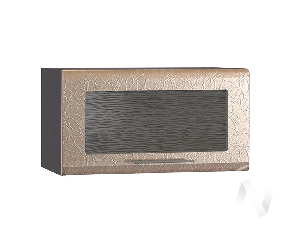 """Кухня """"Люкс"""": Шкаф верхний горизонтальный со стеклом 600, ШВГС 600 (Гобелен шампань/корпус венге)"""