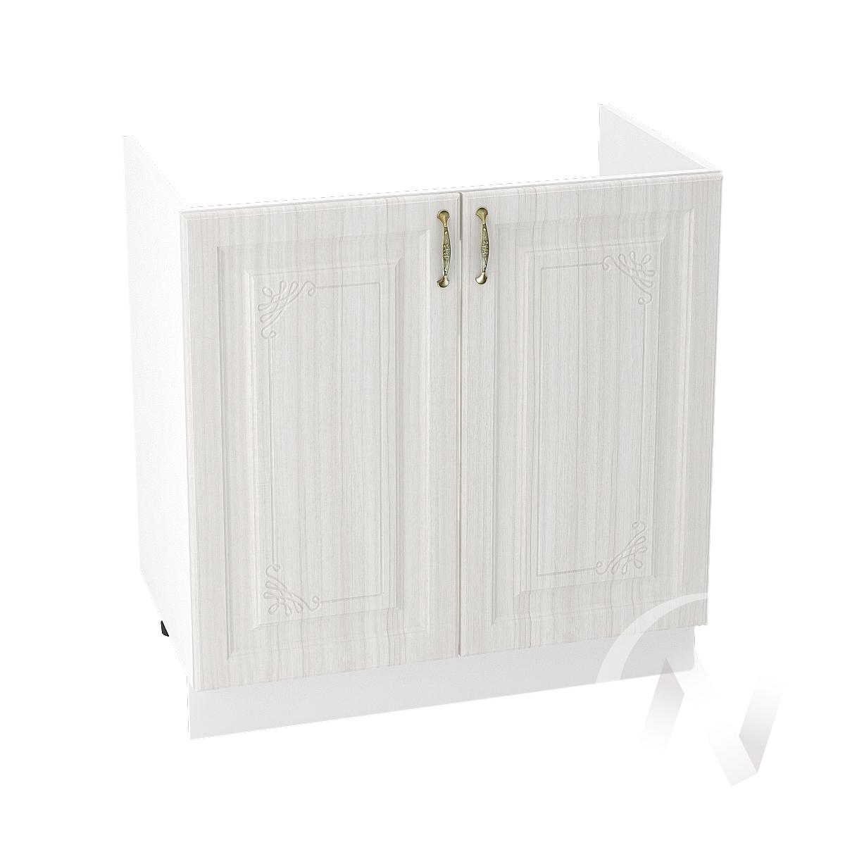 """Кухня """"Виктория"""": Шкаф нижний под мойку 800, ШНМ 800 (корпус белый)"""