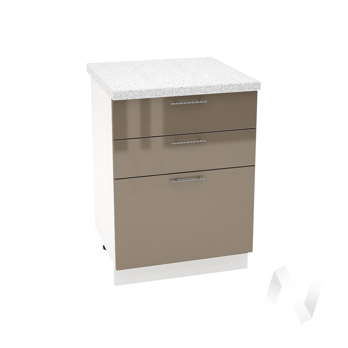 "Кухня ""Валерия-М"": Шкаф нижний с 3-мя ящиками 600, ШН3Я 600 (Капучино глянец/корпус белый)"