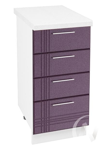"""Кухня """"Струна"""": Шкаф нижний с 4-мя ящиками 400, ШН4Я 400 (фиолетовый металлик/корпус белый)"""