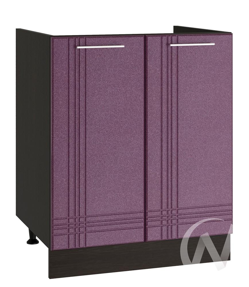 """Кухня """"Струна"""": Шкаф нижний под мойку 600, ШНМ 600 (фиолетовый металлик/корпус венге)"""