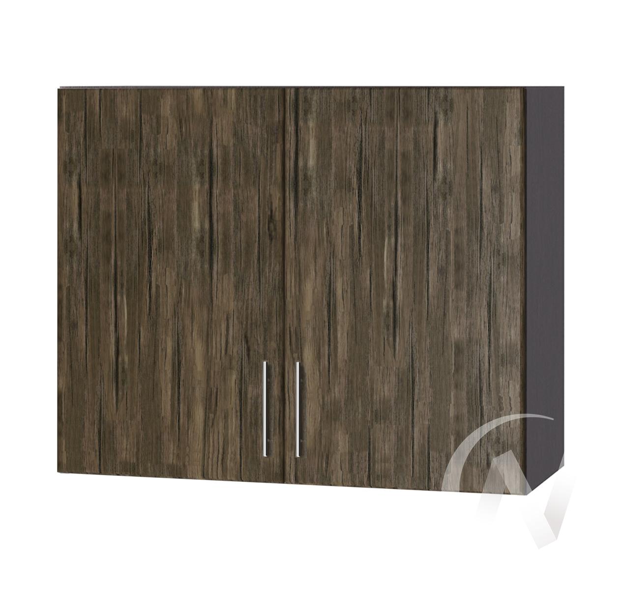 """Кухня """"Норден"""": Шкаф верхний 800, ШВ 800 (старое дерево/корпус венге)"""