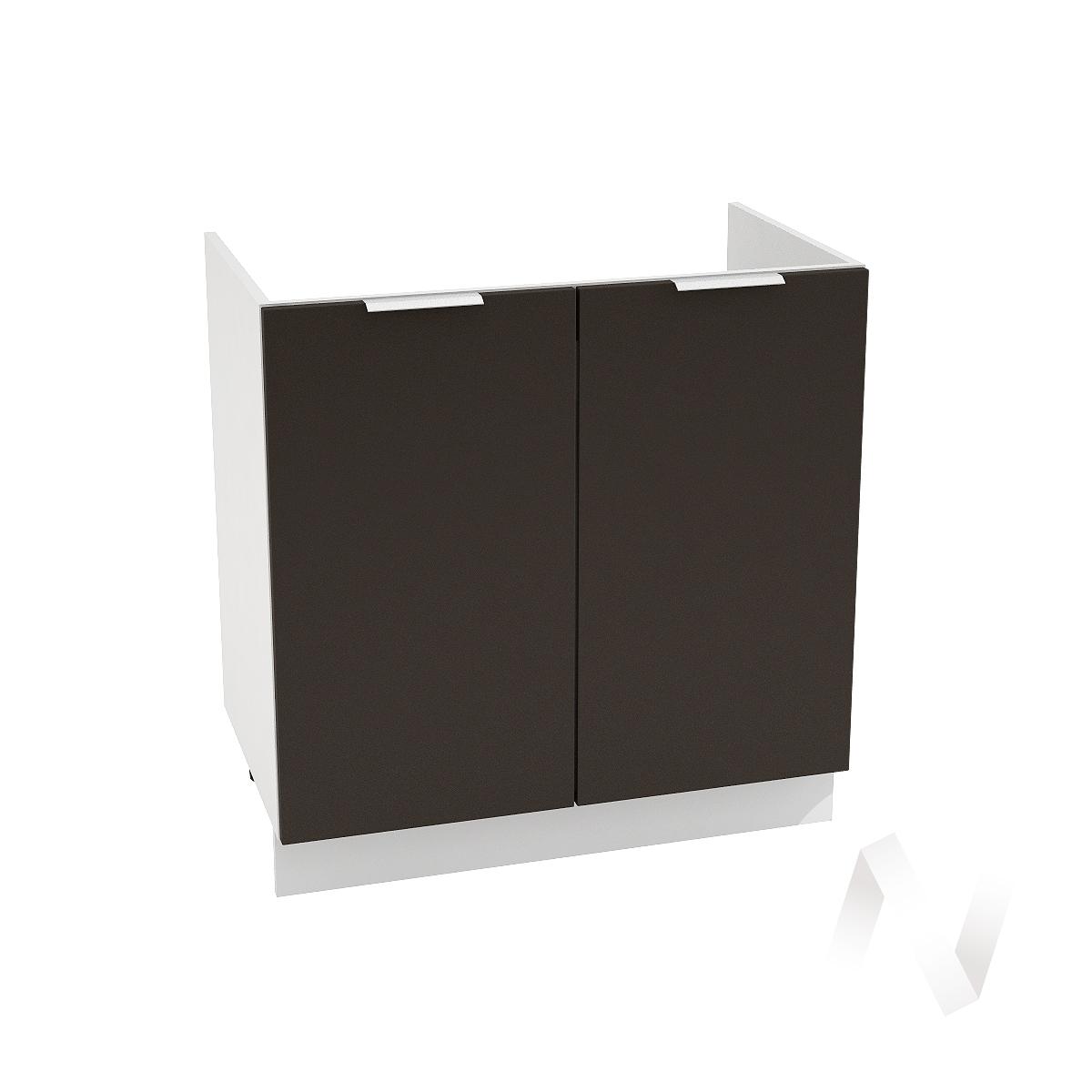 """Кухня """"Терра"""": Шкаф нижний под мойку 800, ШНМ 800 (смоки софт/корпус белый)"""