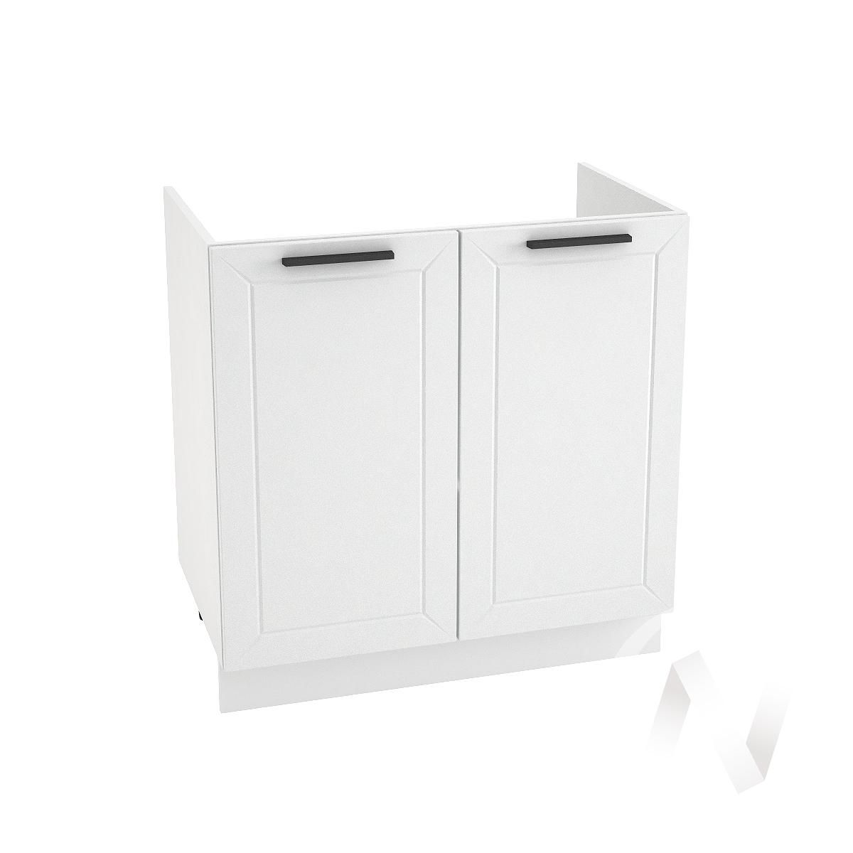 "Кухня ""Глетчер"": Шкаф нижний под мойку 800, ШНМ 800 (Айленд Силк/корпус белый)"