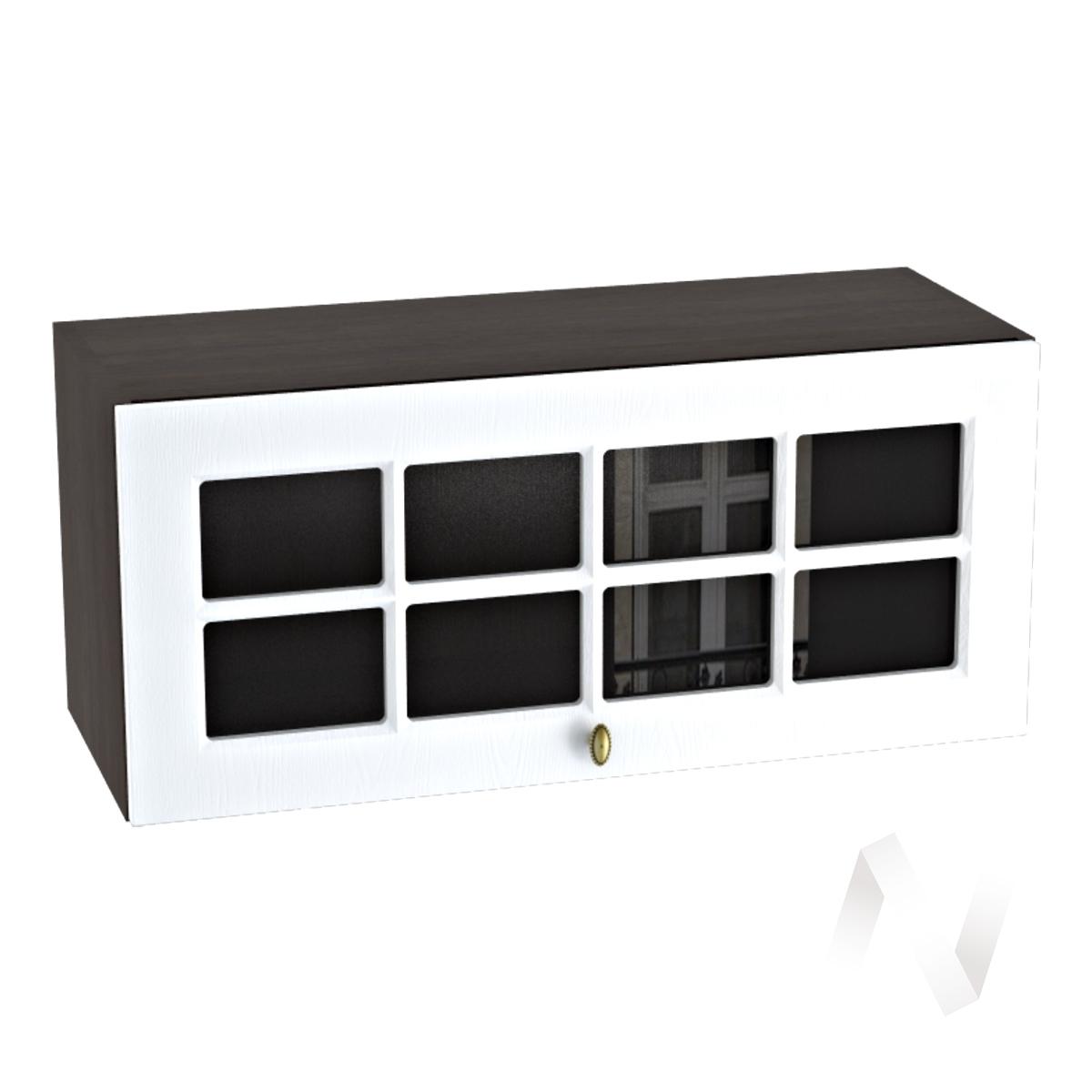 """Кухня """"Прованс"""": Шкаф верхний горизонтальный со стеклом 800, ШВГС 800 (белое дерево/корпус венге)"""