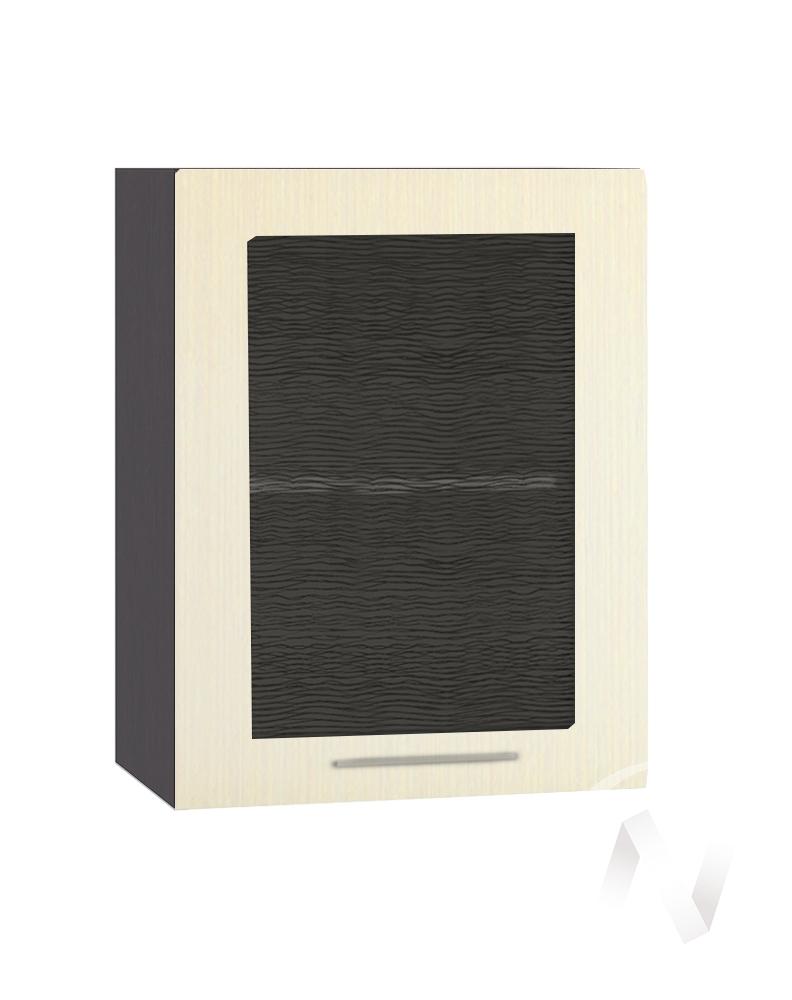 "Кухня ""Люкс"": Шкаф верхний со стеклом 500, ШВС 500 (Шелк жемчуг/корпус венге)"