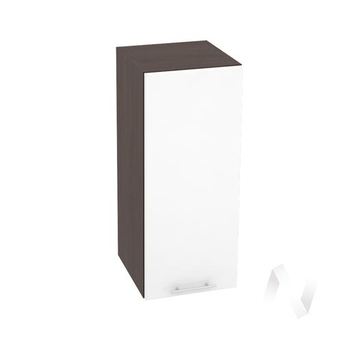 """Кухня """"Валерия-М"""": Шкаф верхний 300, ШВ 300 (белый глянец/корпус венге)"""
