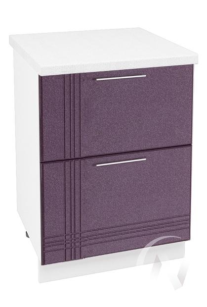 """Кухня """"Струна"""": Шкаф нижний с 2-мя ящиками 600, ШН2Я 600 (фиолетовый металлик/корпус белый)"""
