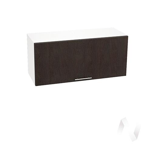 """Кухня """"Валерия-М"""": Шкаф верхний горизонтальный 800, ШВГ 800 (венге/корпус белый)"""