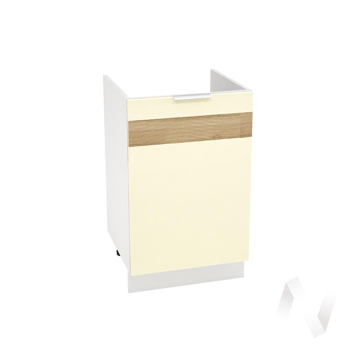 "Кухня ""Терра"": Шкаф нижний левый под мойку 500, ШНМ 500 (ваниль софт/корпус белый)"