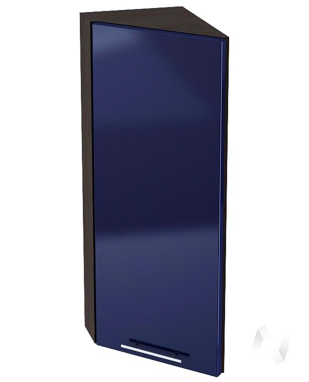 """Кухня """"Валерия-М"""": Шкаф верхний торцевой 224, ШВТ 224 (Синий глянец/корпус венге)"""