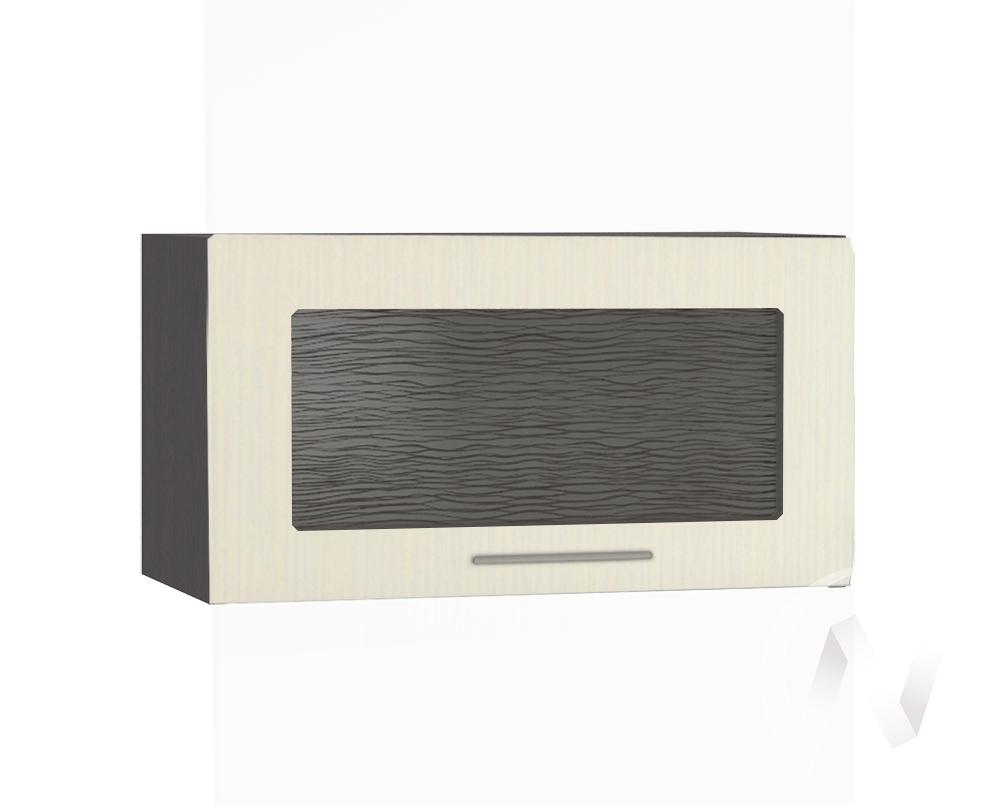 """Кухня """"Люкс"""": Шкаф верхний горизонтальный со стеклом 600, ШВГС 600 (Шелк жемчуг/корпус венге)"""