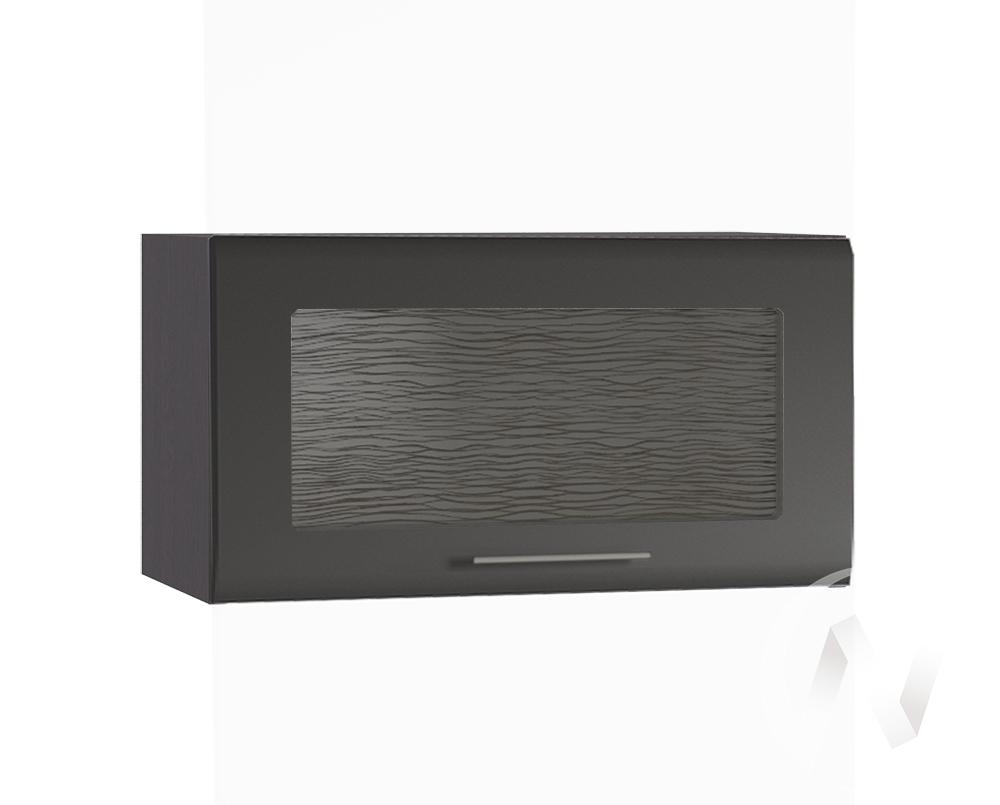 """Кухня """"Люкс"""": Шкаф верхний горизонтальный со стеклом 600, ШВГС 600 (Шелк венге/корпус венге)"""