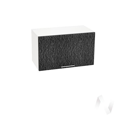 """Кухня """"Валерия-М"""": Шкаф верхний горизонтальный 600, ШВГ 600 (дождь черный/корпус белый)"""