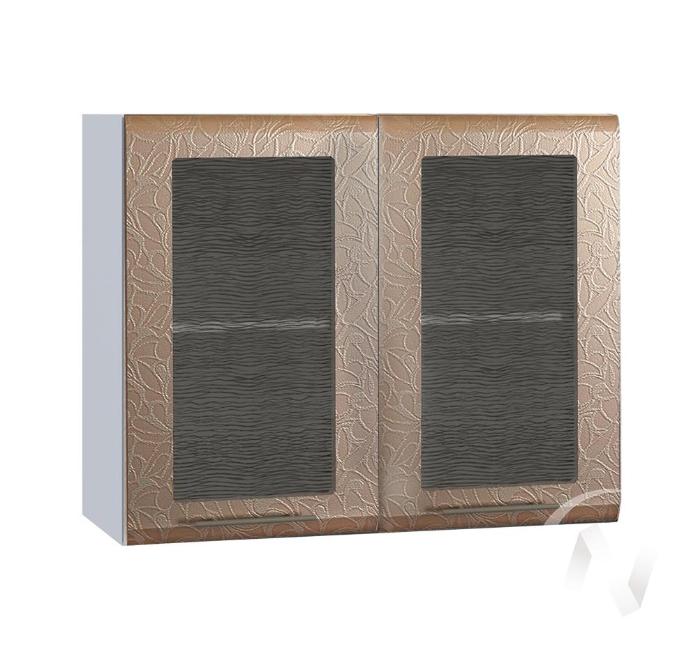 "Кухня ""Люкс"": Шкаф верхний со стеклом 800, ШВС 800 (Гобелен шампань/корпус белый)"