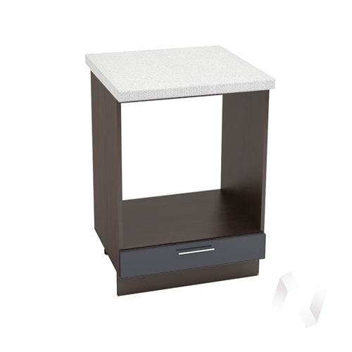 "Кухня ""Валерия-М"": Шкаф нижний под духовку 600, ШНД 600 (Антрацит глянец/корпус венге)"