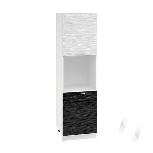 "Кухня ""Валерия-М"": Шкаф пенал 600, ШП 600 (Страйп белый/Страйп черный/корпус белый)"