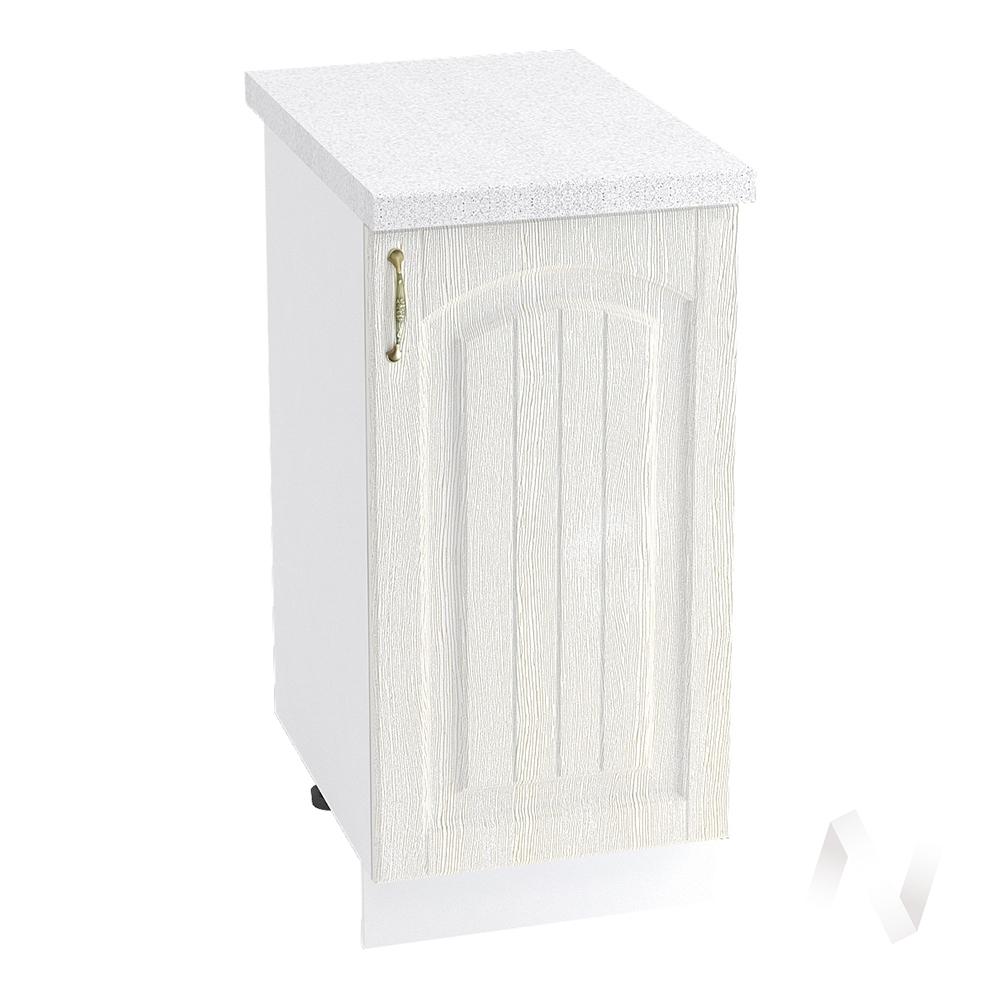 """Кухня """"Верона"""": Шкаф нижний 400 правый, ШН 400 (ясень золотистый/корпус белый)"""