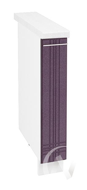 "Кухня ""Струна"": Шкаф нижний бутылочница 150, ШНБ 150 (фиолетовый металлик/корпус белый)"