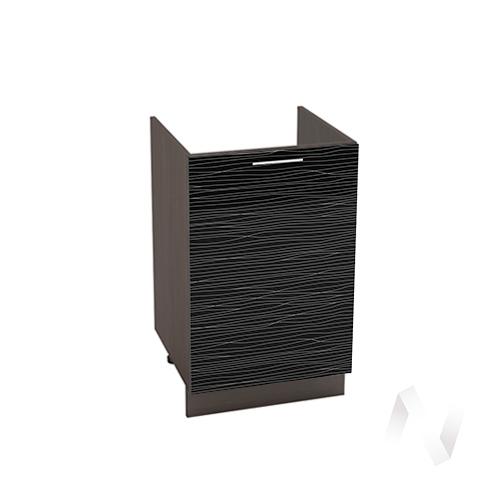 """Кухня """"Валерия-М"""": Шкаф нижний под мойку 500, ШНМ 500 (Страйп черный/корпус венге)"""