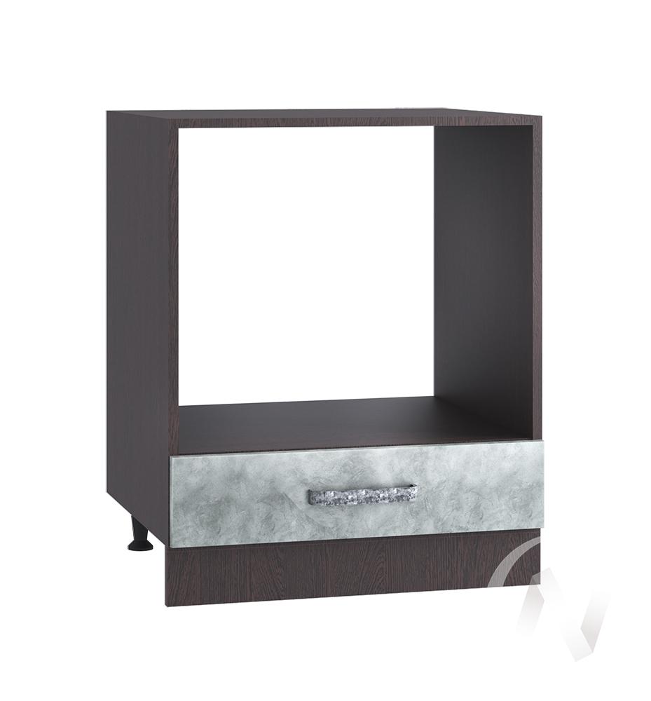 "Кухня ""Лофт"": Шкаф нижний под духовку 600, ШНД 600 (Бетон серый/корпус венге)"