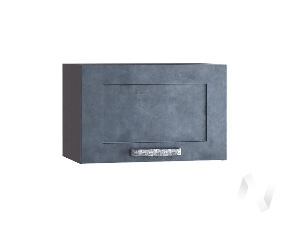"""Кухня """"Лофт"""": Шкаф верхний горизонтальный 500, ШВГ 500 (Бетон графит/корпус венге)"""