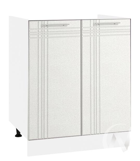 """Кухня """"Струна"""": Шкаф нижний под мойку 600, ШНМ 600 (белый металлик/корпус белый)"""