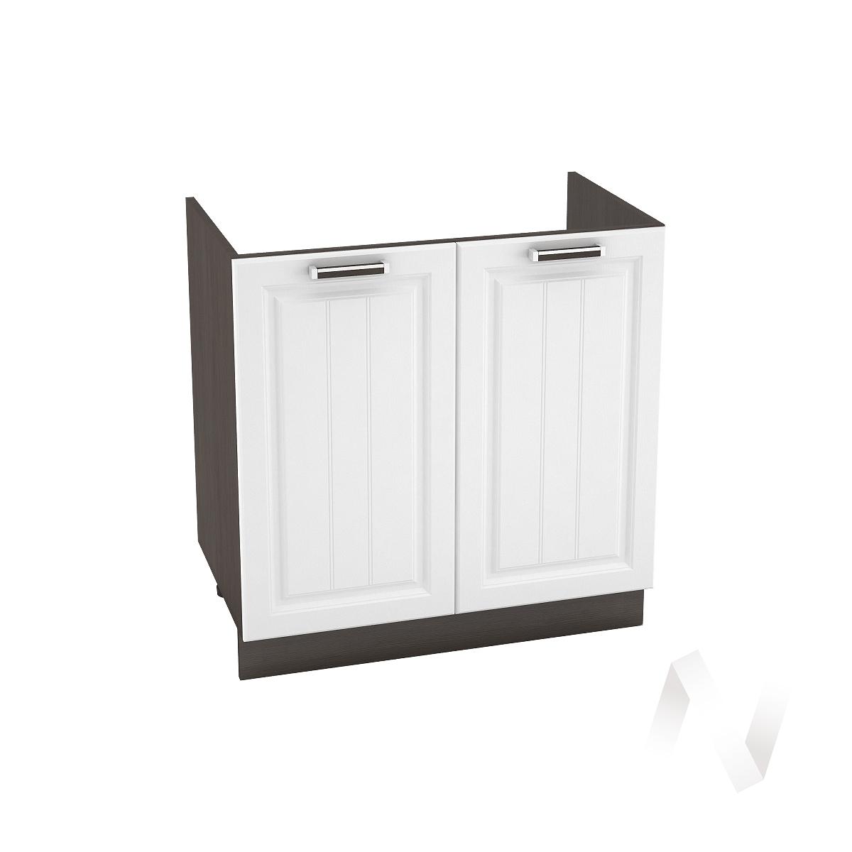 """Купить кухня """"прага"""": шкаф нижний под мойку 800, шнм 800 (белое дерево/корпус венге) в Новосибирске в интернет-магазине Мебель плюс Техника"""