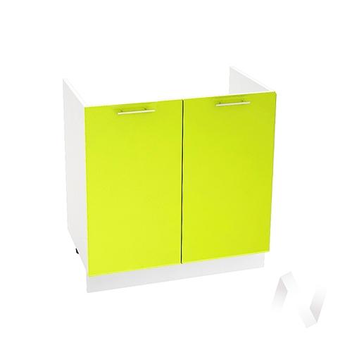 "Кухня ""Валерия-М"": Шкаф нижний под мойку 800, ШНМ 800 (лайм глянец/корпус белый)"