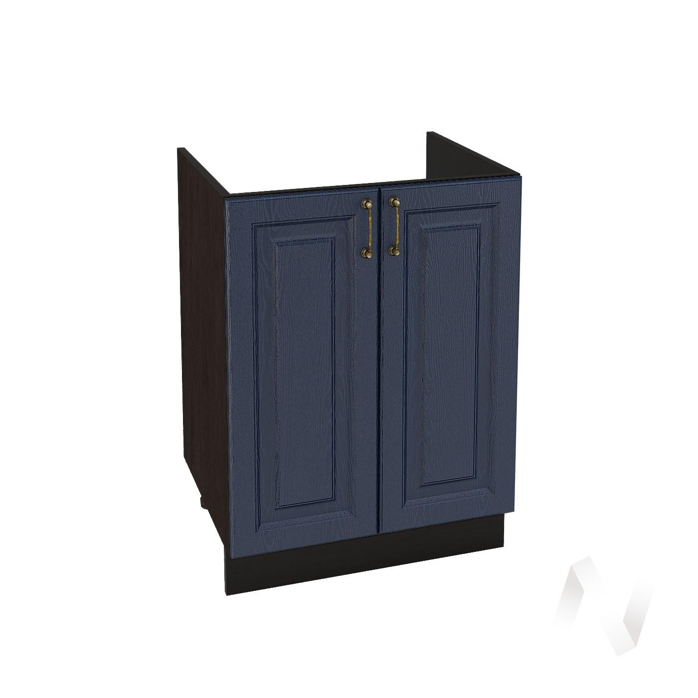 """Кухня """"Ницца"""": Шкаф нижний под мойку 600, ШНМ 600 (Дуб чернильный/корпус венге)"""