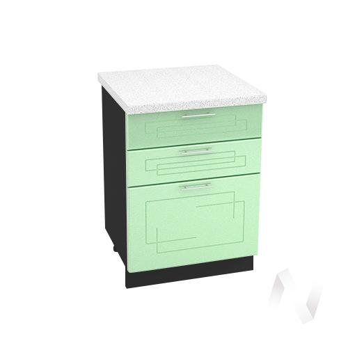 """Кухня """"Вега"""": Шкаф нижний с 3-мя ящиками 600, ШН3Я 600 (салатовый металлик/корпус венге)"""