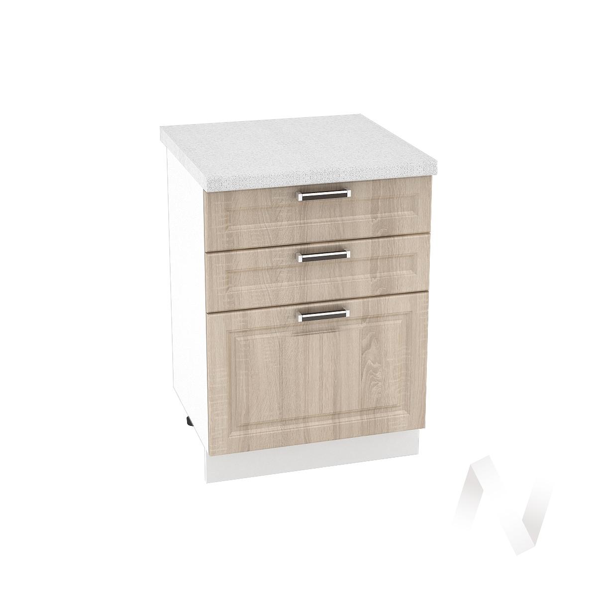 """Купить кухня """"прага"""": шкаф нижний с 3-мя ящиками 600, шн3я 600 (дуб сонома/корпус белый) в Новосибирске в интернет-магазине Мебель плюс Техника"""