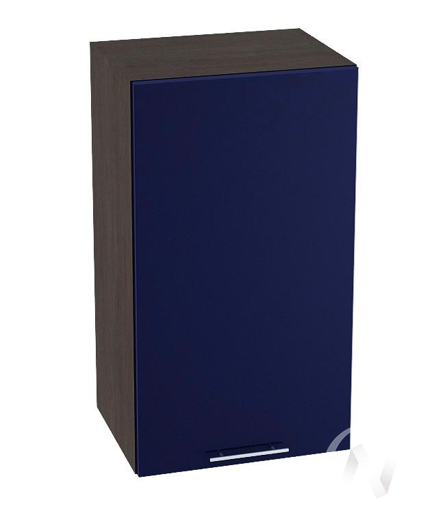 "Кухня ""Валерия-М"": Шкаф верхний 400, ШВ 400 (Синий глянец/корпус венге)"