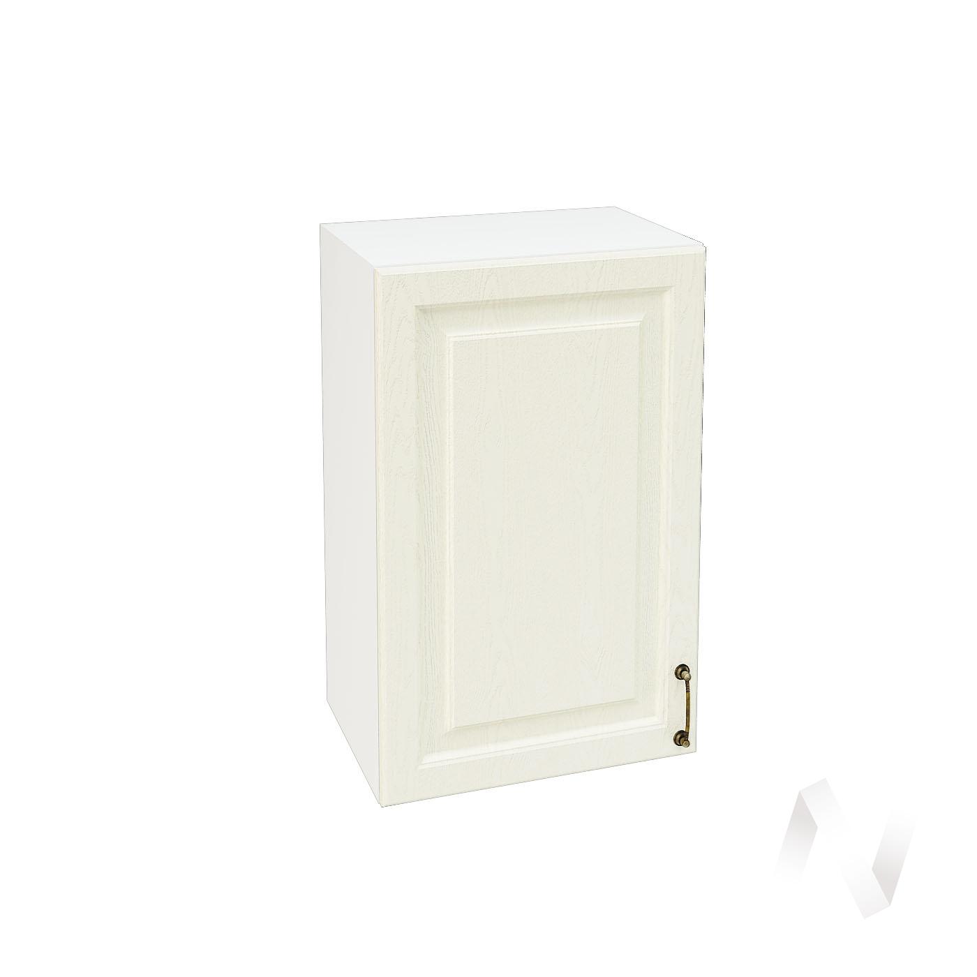"""Кухня """"Ницца"""": Шкаф верхний 450, ШВ 450 (Крем/корпус белый)"""