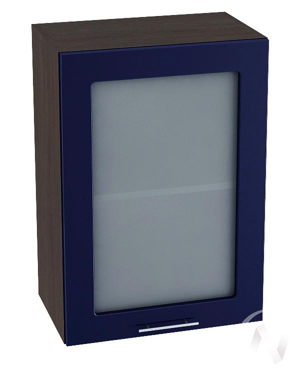 """Кухня """"Валерия-М"""": Шкаф верхний со стеклом 500, ШВС 500 (Синий глянец/корпус венге)"""