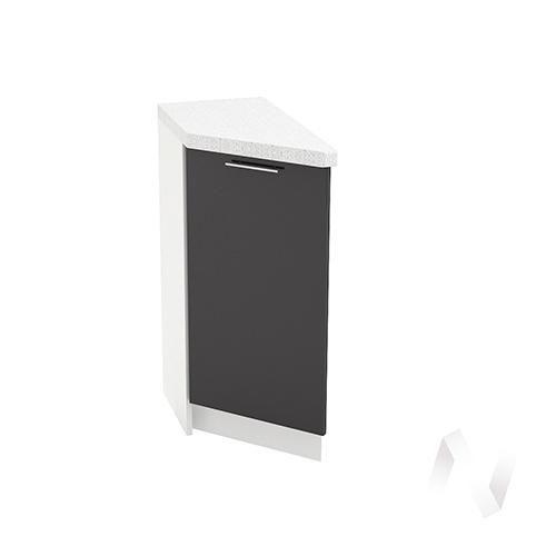 """Кухня """"Валерия-М"""": Шкаф нижний торцевой 300, ШНТ 300 (черный металлик/корпус белый)"""