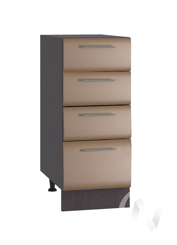 """Кухня """"Люкс"""": Шкаф нижний с 4-мя ящиками 300, ШН4Я 300 (Шоколад матовый/корпус венге)"""