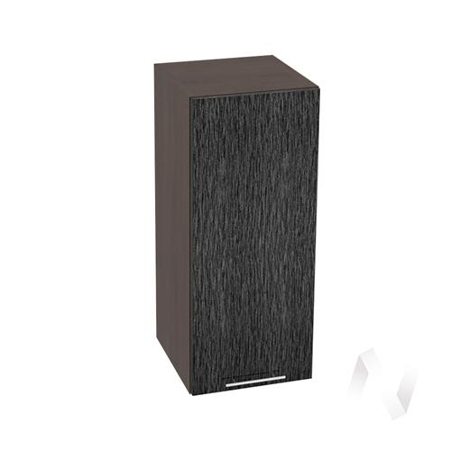 """Кухня """"Валерия-М"""": Шкаф верхний 300, ШВ 300 (дождь черный/корпус венге)"""