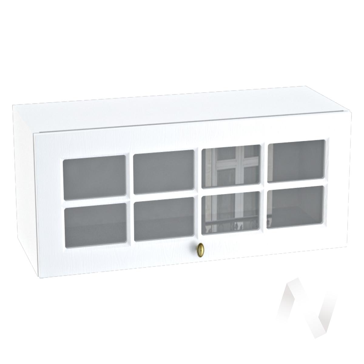 """Кухня """"Прованс"""": Шкаф верхний горизонтальный со стеклом 800, ШВГС 800 (белое дерево/корпус белый)"""
