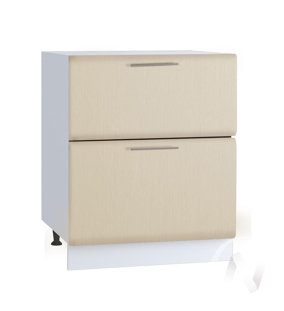 "Кухня ""Люкс"": Шкаф нижний с 2-мя ящиками 600, ШН2Я 600 (Шелк жемчуг/корпус белый)"