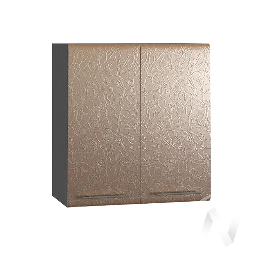 """Кухня """"Люкс"""": Шкаф верхний 600, ШВ 600 (Гобелен шампань/корпус венге)"""