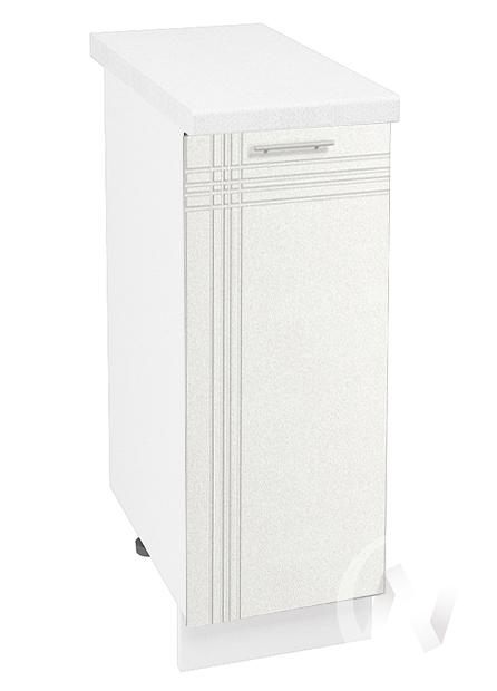 """Кухня """"Струна"""": Шкаф нижний 300, ШН 300 (белый металлик/корпус белый)"""