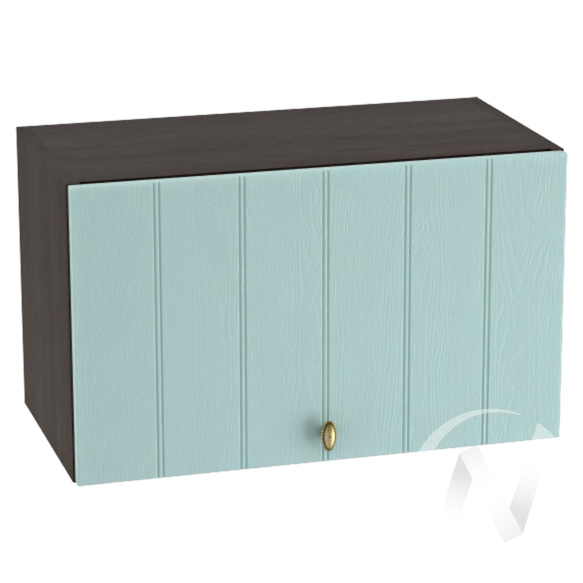 """Кухня """"Прованс"""": Шкаф верхний горизонтальный 600, ШВГ 600 (голубой/корпус венге)"""